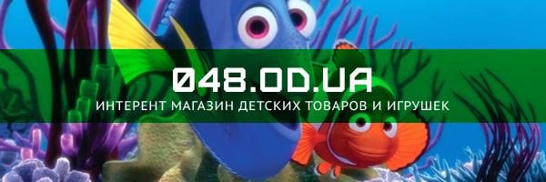 интернет-магазин http://048.od.ua/