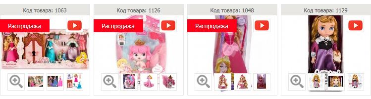 http://048.od.ua/public/work/disney-princess-spyawaya-krosaviza-1.jpg