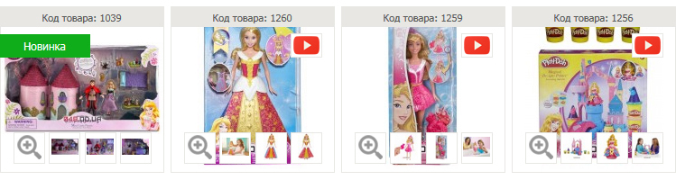 http://048.od.ua/public/work/disney-princess-spyawaya-krosaviza-2.jpg
