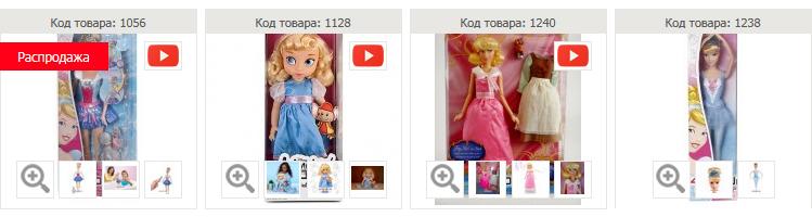 http://048.od.ua/public/work/disney-princess-zolywka-2.jpg