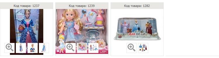 http://048.od.ua/public/work/disney-princess-zolywka-3.jpg