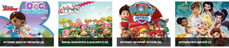 http://048.od.ua/public/work/magazin-igryshek-048-od-ua2.jpg