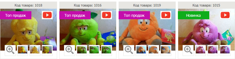 http://048.od.ua/public/work/ovoshi-1.jpg