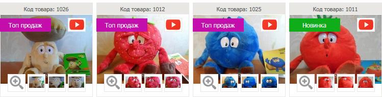 http://048.od.ua/public/work/ovoshi-2.jpg