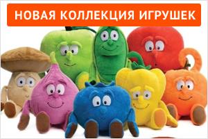 Мягкие игрушки Goodness Gang овощи, фрукты из супермаркета Билла
