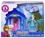 Игровой набор Mattel мини замок-комната Эльза с мебелью