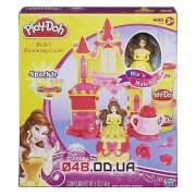 Игровой набор пластелина Play-Doh Замок Бель A7397