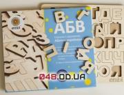 Сортер украинский алфавит (мини) Embi (Эмби) деревянный Размер: 22.5х25х1 см Вес: 360 гр ДІ-АУ2