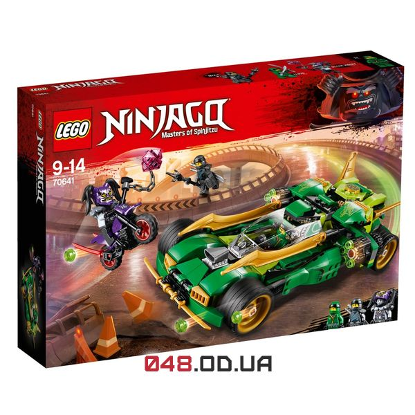 LEGO Ninjago Позашляховик ніндзя (70641)