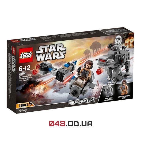 LEGO Star Wars Мікровинищувачі: лижний спідер проти крокохіда Першого Ордену (75195)