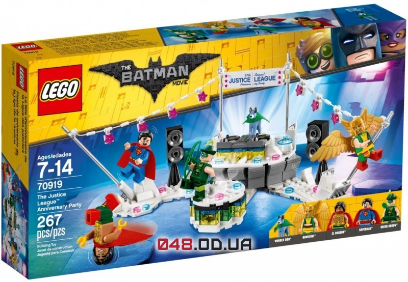LEGO Batman Movie  Вечеринка Лиги Справедливости (70919)