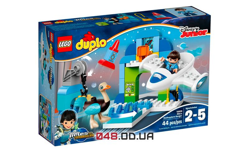 LEGO DUPLO Стеллосфера Майлза (10826)