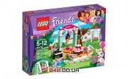 LEGO Friends День рождения (41110)