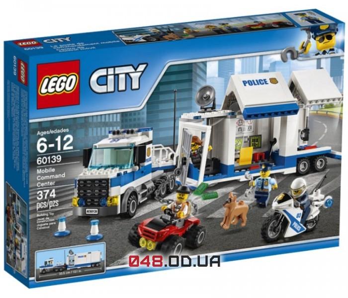 LEGO City Мобильный командный центр (60139)