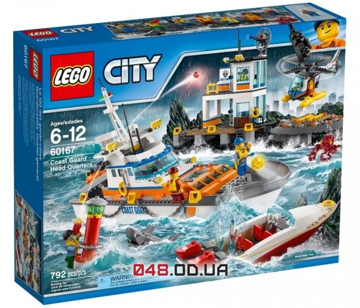 LEGO City Штаб береговой охраны (60167)