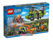 LEGO City Тяжёлый транспортный вертолёт «Вулкан» (60125)