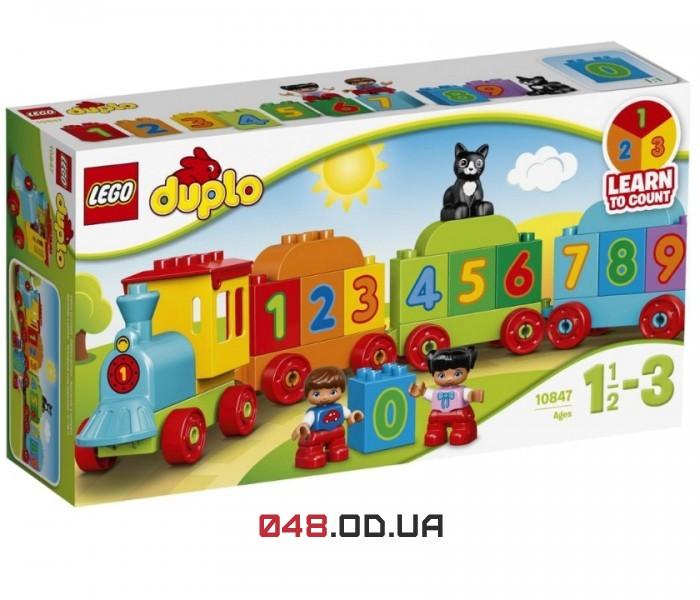 LEGO DUPLO Поезд с цифрами (10847)
