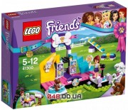 LEGO Friends Чемпионат Щенков (41300)