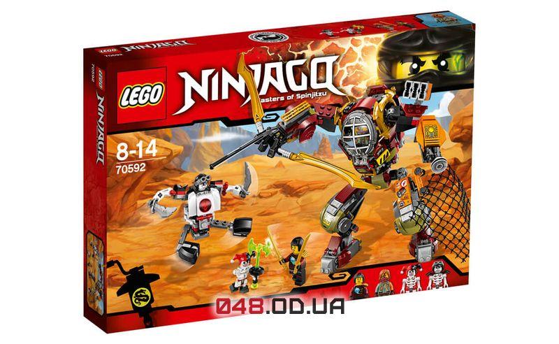 LEGO NINJAGO Робот Ронина (70592)