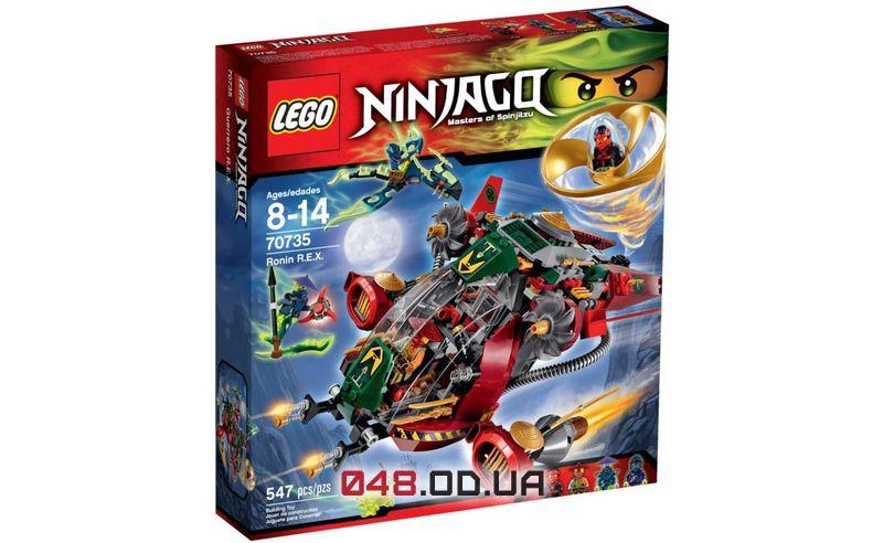 LEGO NINJAGO Ронин РЕКС (70735)