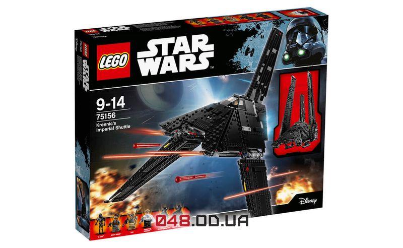 LEGO Star Wars Имперский шаттл Кренника (75156)