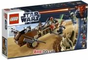 LEGO Star Wars Пустынный Скиф (9496)