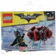 THE LEGO BATMAN MOVIE Бэтмен в Призрачной Зоне (30522)