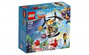 LEGO DC Super Hero Girls Вертолёт Бамблби (41234)