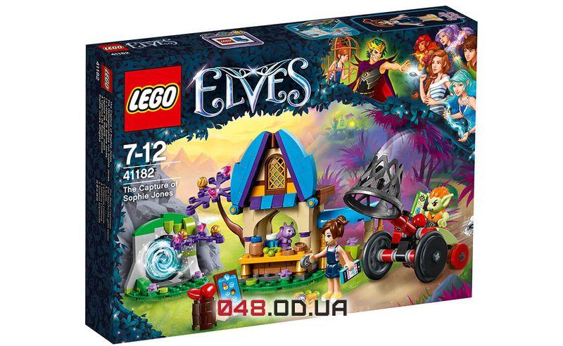 LEGO Elves Похищение Софи Джонс (41182)