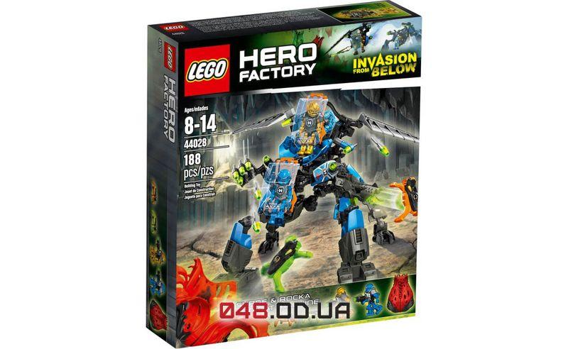 LEGO Hero Factory Комбинированная модель Суржа и Роки (44028)