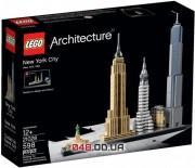 LEGO Architecture Нью - Йорк (21028)