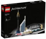 LEGO Architecture Сидней (21032)