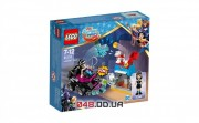 LEGO DC Super Hero Girls Танк Лашины (41233)