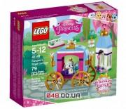 LEGO Disney Princess Королевские питомцы: Тыковка (41141)