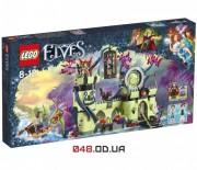 LEGO Elves Побег из крепости Короля гоблинов (41188)