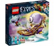 LEGO Elves Погоня за амулетом (41184)