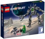 LEGO Ideas EXO-SUIT Экзоскелет (21109)