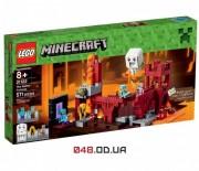 LEGO Minecraft Крепость нижнего мира (21122)
