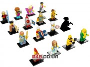LEGO Minifigures  Полная коллекция минифигурок 17 серии из 16 шт (71018_17)