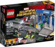LEGO Super Heroes Ограбление банкомата (76082)