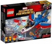 LEGO Super Heroes Воздушная погоня Капитана Америка (76076)