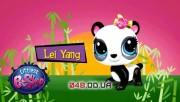 Эксклюзив! Коллекционная фигурка Littlest pet shop панда Lei Yang