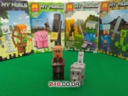 LELE аналог ЛЕГО Minecraft Минифигурки Деревенский житель и Волк (93001-1)