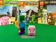 LELE аналог ЛЕГО Minecraft Минифигурки Зомби с золотым топором и Поросенок (93001-6)