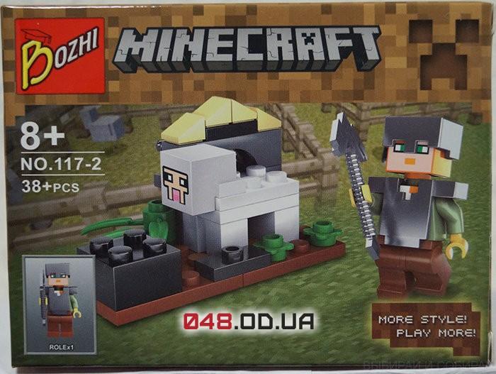 Bozhi аналог ЛЕГО Minecraft Минифигурки Алекс в железной броне и Овца (117-2)