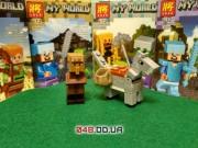 LELE аналог ЛЕГО Minecraft Минифигурки Деревенский житель и лошадь (93002-3)