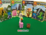 LELE аналог ЛЕГО Minecraft Минифигурки Скелет с железной лопатой и свинья (79018-5)