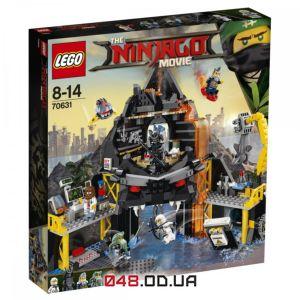LEGO NINJAGO Вулканическое логово Гармадона (70631)