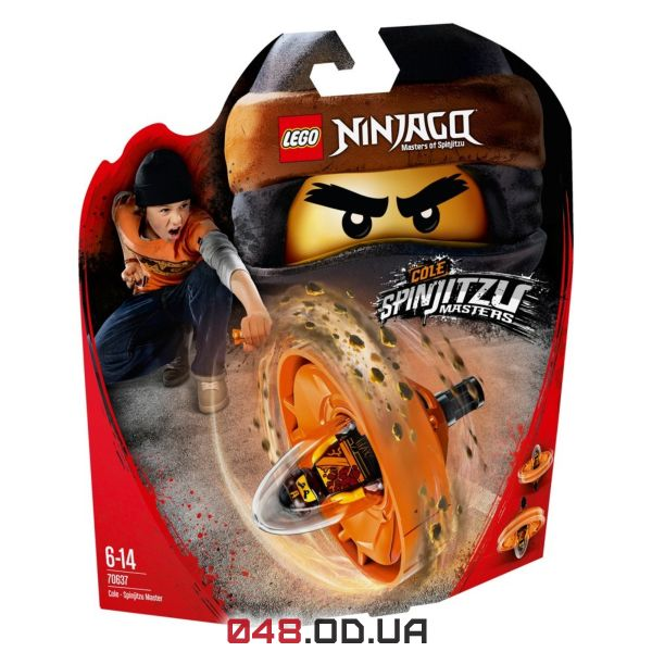 LEGO NINJAGO Мастер спинджитсу Коул (70637)