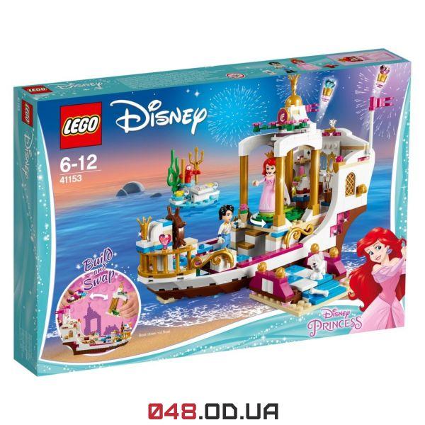 LEGO Disney Princess Королівський святковий корабель Аріель (41153)